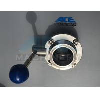 Wholesale Food Class Butterfly Valve Manufacturer in China (ACE-DF-5D) from china suppliers