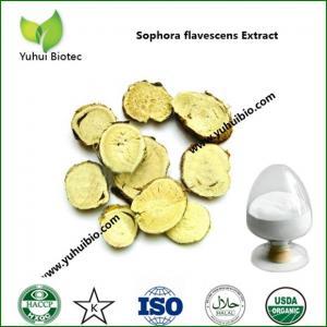 China matrine 519-02-8,matrine as insecticide,matrine botanical fungicide,matrine hepatitis,matrine insecticida on sale