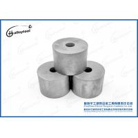 Wholesale Tungsten Carbide Wire Drawing Dies Copper Wire Drawing Machine from china suppliers