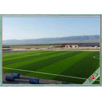 Wholesale Professional Football Fake Turf  Anti - UV Monofilament PE Fake Grass For Outside from china suppliers