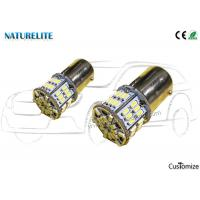 Wholesale Vehicle Turning DC12V Automotive Led Lighting With 120°Beam Angle from china suppliers