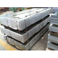 Wholesale Roofing Galvanized Steel Coils 3mm Thickness from china suppliers