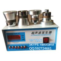 VIVTIME Ultrasonic Mineral Separator Generator, Professional Ore Beneficiation Ultrasonic Equipment