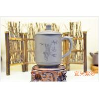 Wholesale Personalized Yixing Zisha Teapot Handmade Purple Clay Tea Cup Black Color from china suppliers