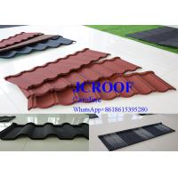 Wholesale Durable  cooffe stone Corrugated Metal Roofing Sheets newzealand stone tile from china suppliers