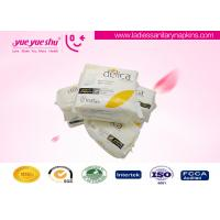 Wholesale Super Absorbency Organic Cotton Sanitary Napkin 240mm Day Use With Negative Ion from china suppliers