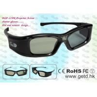 Wholesale USB Rechargeable DLP Link Active Shutter 3D Glasses GL410 With Auto Power Off Function from china suppliers