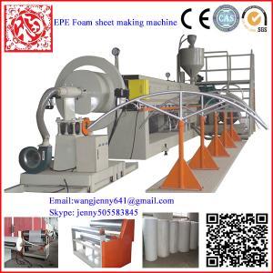 Wholesale Best standard epe foam sheet making machine from china suppliers