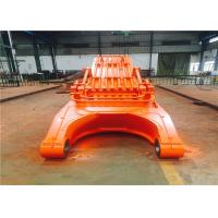 Quality 32m Super Long Reach Excavator Booms For EX1200 for sale