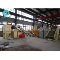 Wholesale Line Type Scrap Copper Radiator Separator For Metal Recycling from china suppliers