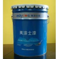 Wholesale Environmental Friendly Latex Base Emulsion Wall Coatings from china suppliers