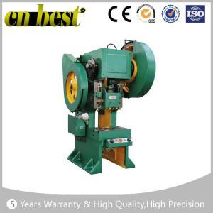hydraulic cnc hole punching machine