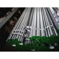 Wholesale ERW Welded Mild Steel Black Round Seamless Steel Pipe For Funitures And Construction from china suppliers