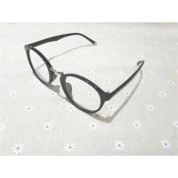 Buy cheap 80031-C1 Bright Black Color Acetate Temple TR90 Material Optical Eyeglasses from wholesalers