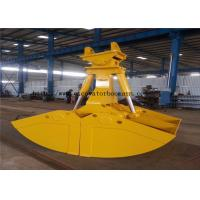 Wholesale Durable Small Clamshell Bucket , Hydraulic Clamshell Bucket For Excavator from china suppliers