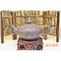 Wholesale Yixing Zisha Purple Clay Teapot , Authentic Yixing Teapot Set Volume 250ML from china suppliers