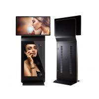 """Buy cheap Touch Screen Digital Signage Kiosk With Double / Dual Side Screen 50"""" 55"""" 60"""" 65 from wholesalers"""
