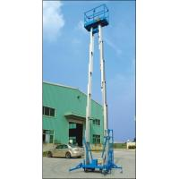 Wholesale Hotel hall aerial maintenance light weight mobile aluminum lift from china suppliers