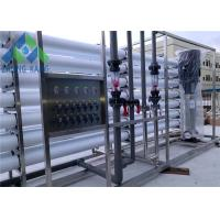 Wholesale Laboratory Use Portable Boiler Feed Water Treatment System Stainless Steel Frame from china suppliers