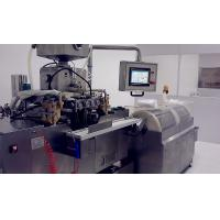 Buy cheap Automatic Encapsulation Machine For Paintball With Cooling Drum / 0.68