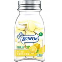 Buy cheap Hot Sale Healthy Compressed Sugar Free Mint Candy OEM Mix Sweet Lemon Cool from wholesalers