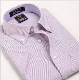 High end men 39 s shirt business casual shirt striped short for High end mens shirts