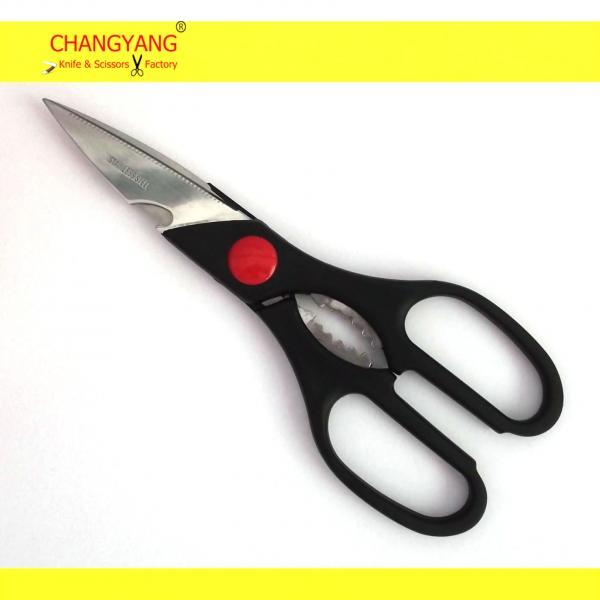 kitchen scissor with nut cracker bottle opener of item 100186299. Black Bedroom Furniture Sets. Home Design Ideas