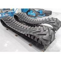 China Rubber / Steel Agricultural Rubber Tracks 203mm Pitch With Tread Design on sale