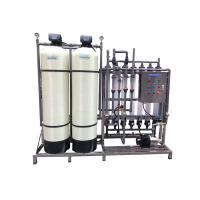 China Ultrafiltration Membrane Wastewater Recycling System , Mineral Water Plant 3500LPH on sale