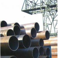 Wholesale BS1387 Carbon Seamhide Steel Pipe JIS from china suppliers