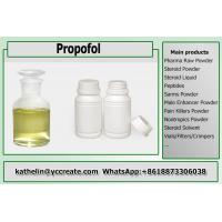 Wholesale Light Yellow Liquid Local Anesthetic Injection Anesthesia Propofol For General Anesthesia CAS 2078-54-8 from china suppliers