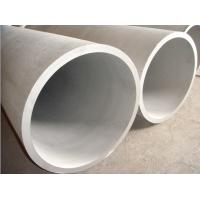 Wholesale 16''Large diameter carbon steel pipe price per metric ton from china suppliers