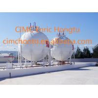 Wholesale ASME 2000 tons 4003.1m3 Propne Spherical 4000m3 lpg sphere tank from china suppliers