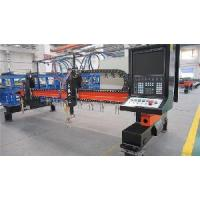 Wholesale AG CNC Flame/Plasma Cutting Machine from china suppliers