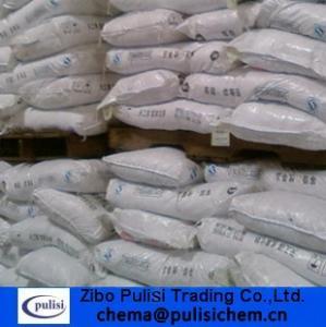 China potassium formate price on sale