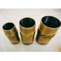 Wholesale OEM ODM Reaming Shell Customized Size Shape Professional Design from china suppliers