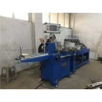 Buy cheap Customized 3 Layer Automatic Paper Straw Forming Machine 35-40m / Min from wholesalers
