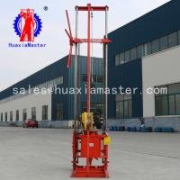 Sampling drill giant group  portable windlass gasoline core exploration drill for sale