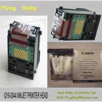 China New original  QY6-0075 print head on sale