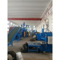 1200mm Large Diameter Waste Tire Recycling Machine For Radial Steel Tires , 3000ton Per Year Manufactures