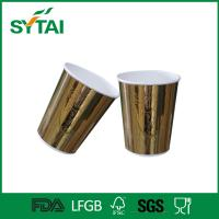 Compostable Biodegradable Golden Ripple Paper Coffee Cups Embossing Rose Of Item 105477437