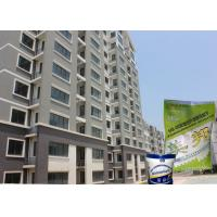 Wholesale White Exterior Wall Putty , Two Component Outdoor Skim Coat from china suppliers