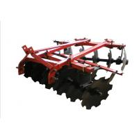 Wholesale Light Duty Farm Disc Harrow Tractor Supply 12-150HP 1.1-3.4m Working Width from china suppliers