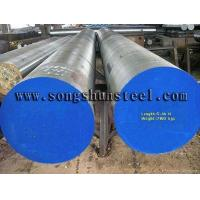 Wholesale D2 cold work alloy tool steel round bar from china suppliers