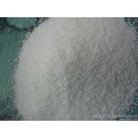 Wholesale Dexamethasone white hormone chemicals medical   050-02-2 hot sell from china suppliers