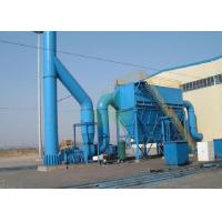 China Big Flow Sawdust Cyclone Dust Collectors For Woodworking CE ISO Certification on sale