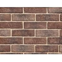 Wholesale Faux Wall Veneer 230×60mm 14mm Artificial Culture Stone from china suppliers