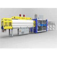 Wholesale 380V Film Automatic Wrapping Machine Medium Speed CE Certification from china suppliers