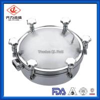 China Stainless Steel Sanitary Tank Fittings Silicon Seal Tank Manway Doors on sale