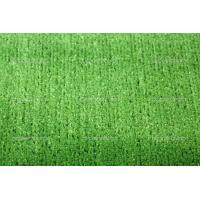 Wholesale Artificial grass for decoration from china suppliers